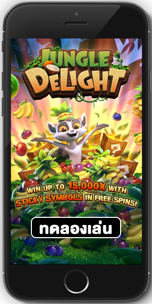 Jungle Delight PG SLOT